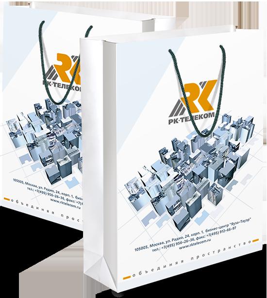 Пакет «РК Телеком» в разделе «Разное» портфолио дизайн-студии «Aedus Design»