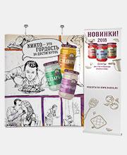 Дизайн стендов для выставки ПРОДЭКСПО бренда «Кинто»