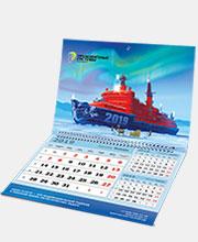 Новогодний календарь «Транспортные системы»
