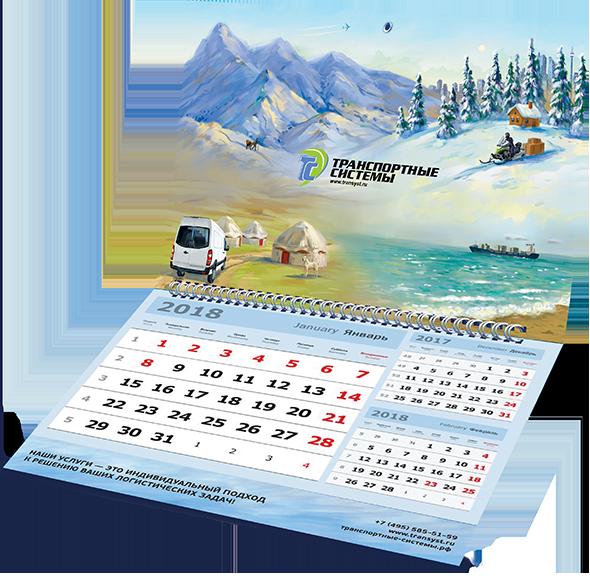 Новогодний календарь «Транспортные системы» в разделе «Календари» портфолио дизайн-студии «Aedus Design»