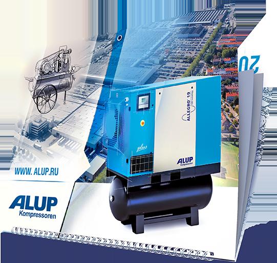 Перекидной календарь «ALUP Compressoren» в разделе «Календари» портфолио дизайн-студии «Aedus Design»