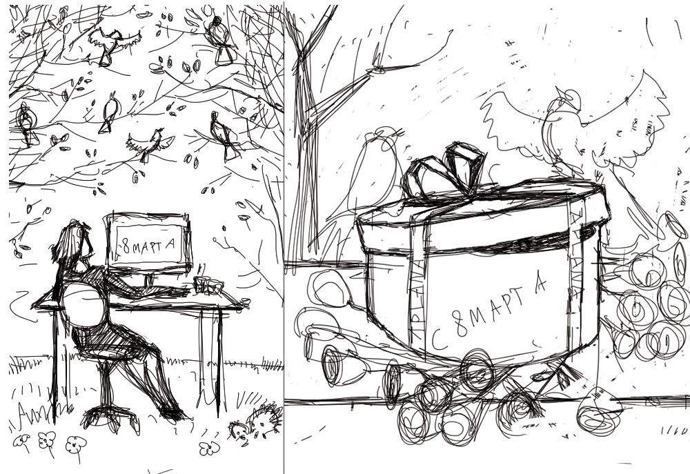 Изображение: Слева — грустно, справа (без кота) – чуть банально, но идея леса и птичек «зацепила»