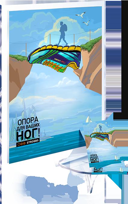 Постеры ТМ «Strobbs» в разделе «Наружная реклама» портфолио дизайн-студии «Aedus Design»