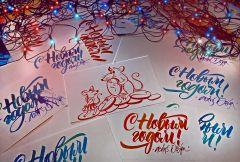 Hand-made открытки для наших клиентов