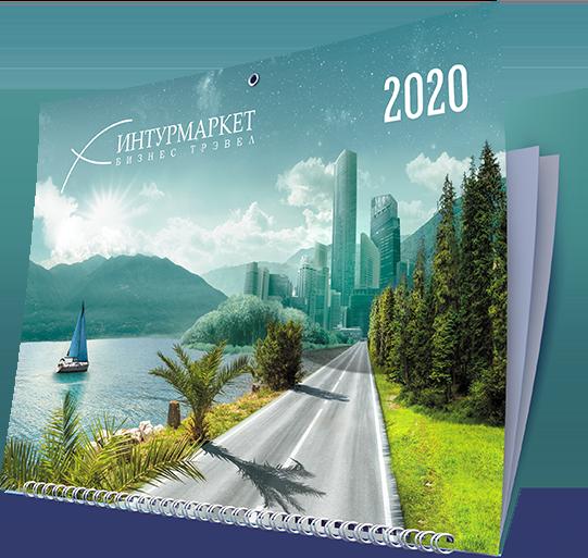 Календарь «Интурмаркет» на 2020 год в разделе «Календари» портфолио дизайн-студии «Aedus Design»