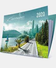 Календарь «Интурмаркет» на 2020 год