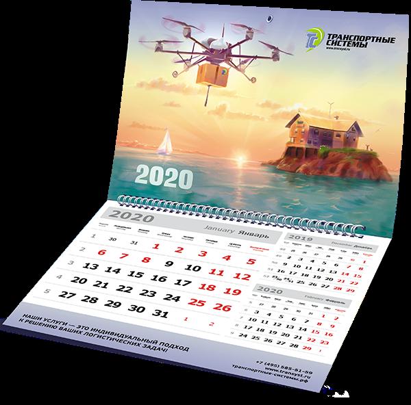 Календарь «Транспортные системы» на 2020 год в разделе «Календари» портфолио дизайн-студии «Aedus Design»