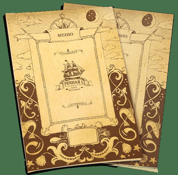 Дизайн меню и карты вин клуба-ресторана «Речная 1» в разделе «Разное» портфолио дизайн-студии «Aedus Design»