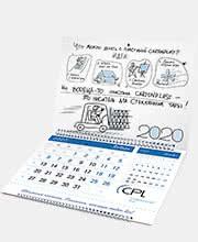 Новогодний календарь «Картонпласт» на 2020 год