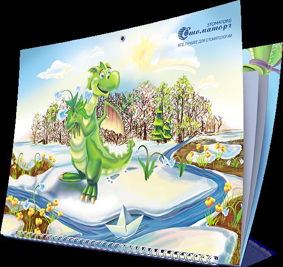 Календарь «Стоматорг» в разделе «Календари» портфолио дизайн-студии «Aedus Design»