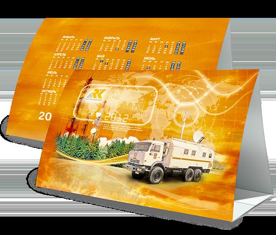 Календарь домик для компании «РК Телеком» в разделе «Календари» портфолио дизайн-студии «Aedus Design»