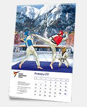 Новогодний календарь для Союза Тхэквондо России