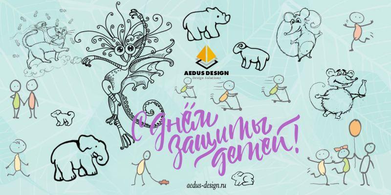 – Новости студии дизайна «Aedus Design»