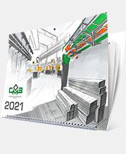 Квартальный календарь «Универсальные кабельные системы»