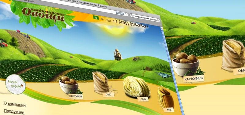 дизайн сайта Владимирские овощи