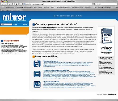 дизайн программного сайта