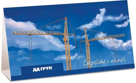 дизайн календарей строительной компании