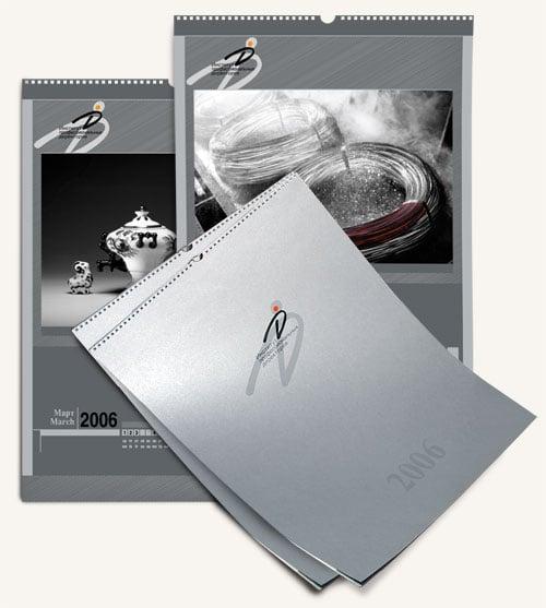 дизайн настенных календарей